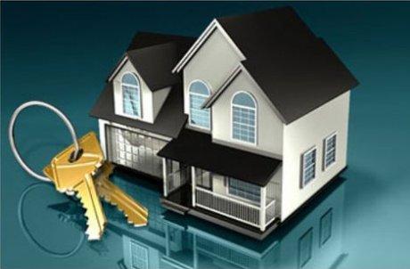 Как выбрать офис недвижимости?